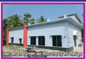 Amtoli Mosque