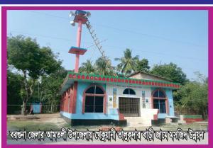 Talukdarbari Mosque
